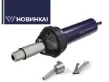 Набор ENERGY HT1600 (Энерджи HT1600) для сварки пластиковых изделий