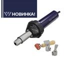Набор ENERGY HT1600 (Энерджи HT1600) для сварки внахлёст